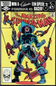 Amazing Spider-Man #225