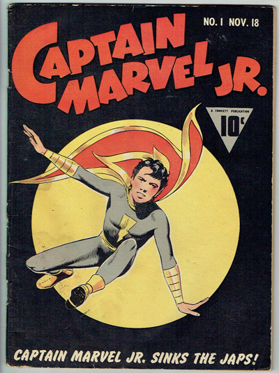 Captain Marvel Jr.    #1