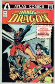 The Hands of the Dragon   #1