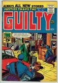 Justice Traps The Guilty  #78
